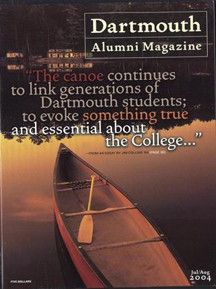 Cover for the July | August 2004 issue