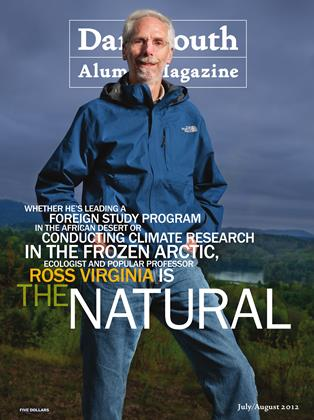 Cover for the July | August 2012 issue